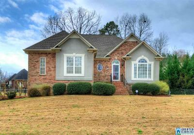 Gardendale Single Family Home For Sale: 109 Cluster Springs Cir