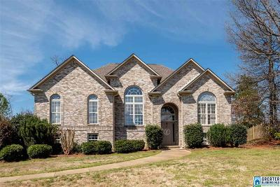 Trussville Single Family Home For Sale: 8522 Carrington Lake Crest