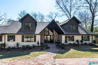 Vestavia Hills Single Family Home For Sale: 313 Vesclub Dr