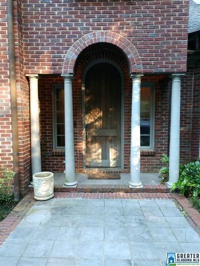 Vestavia Hills Single Family Home For Sale: 1772 Twin Bridge Dr