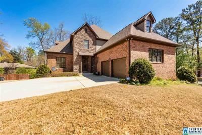 Single Family Home For Sale: 801 Byron Way