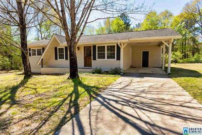 Pell City Single Family Home For Sale: 707 Truss Ferry Rd