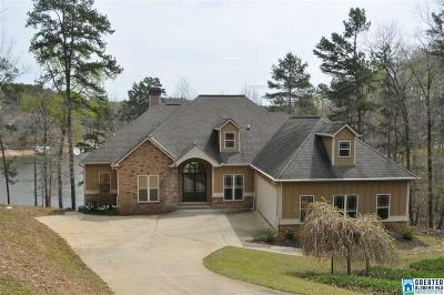 Wedowee Single Family Home For Sale: 705 Brookwater Way