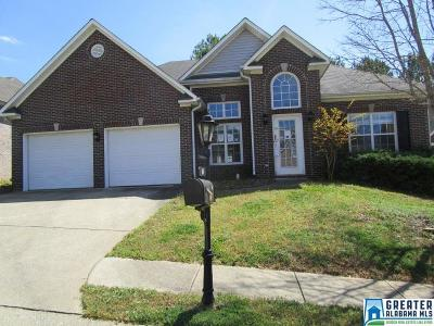 Pelham Single Family Home For Sale: 106 Village Ln