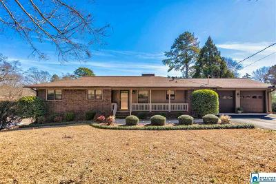 Pell City Single Family Home For Sale: 5608 Coosa St