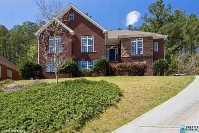 Pelham Single Family Home For Sale: 425 Weatherly Club Dr