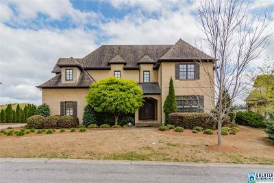 Single Family Home For Sale: 4767 Liberty Park Ln