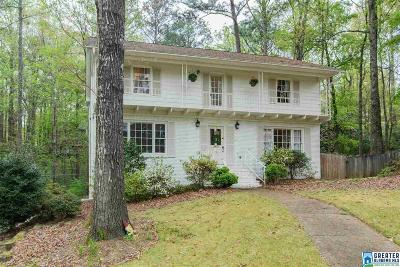 Vestavia Hills Single Family Home For Sale: 3455 Country Brook Ln