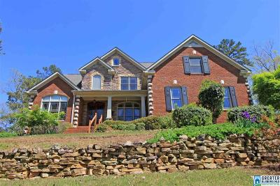Anniston Single Family Home For Sale: 601 Highland Lakes Blvd