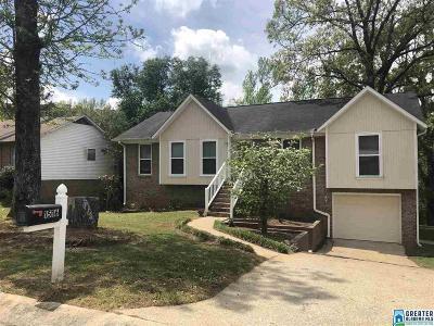Birmingham Single Family Home For Sale: 1516 Hidden Lake Dr