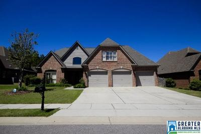Hoover Single Family Home For Sale: 5132 Crossings Pkwy