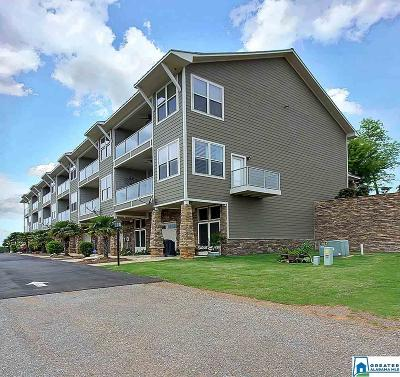 Pell City Condo/Townhouse For Sale: 1130 Ranch Marina Rd