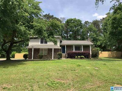 Single Family Home For Sale: 1520 Western Ln
