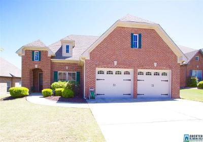 Pelham Single Family Home For Sale: 1109 Weybridge Cir