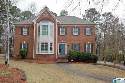 Vestavia Hills Single Family Home For Sale: 1305 Buckhead Way