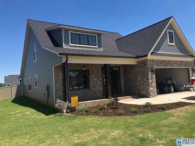 Oxford Single Family Home Coming Soon-No Show: 105 Dabbs Rd
