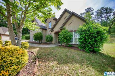 Alabaster Single Family Home For Sale: 100 Red Bay Dr