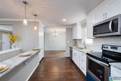 Single Family Home For Sale: 5465 11th Ave S