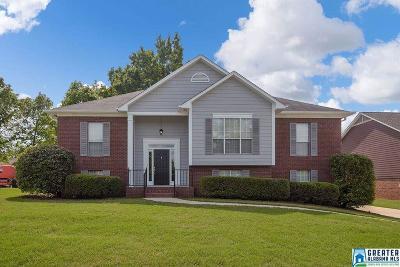 Alabaster Single Family Home For Sale: 209 Lane Park Cir