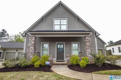 Bessemer Single Family Home For Sale: 4603 Rosser Farms Pkwy