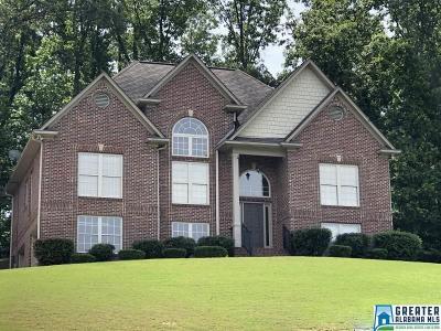 McCalla Single Family Home For Sale: 11905 Hearthstone Ln