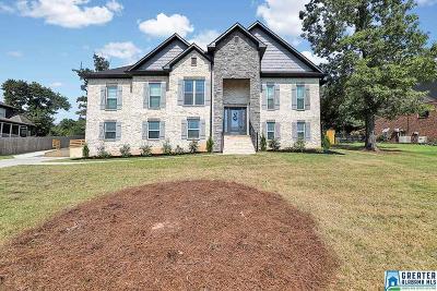 Trussville Single Family Home For Sale: 2914 Deer Run Ln