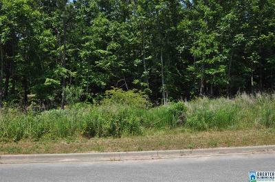 Alabaster Residential Lots & Land For Sale: 116 Foliage View Rd