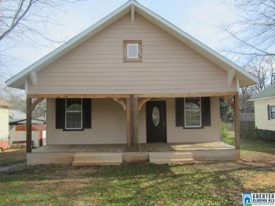 Single Family Home For Sale: 286 Old Sylacauga Hwy