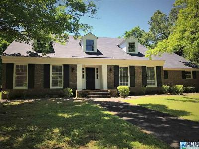 Single Family Home For Sale: 4759 Old Sylacauga Hwy