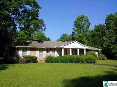 Wedowee Single Family Home For Sale: 120 Hillcrest Ave