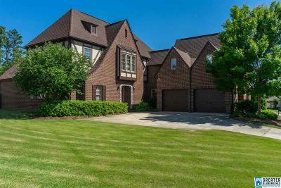 Hoover Single Family Home For Sale: 2323 Freestone Ridge Cove