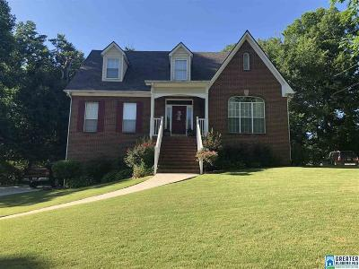 Pleasant Grove Single Family Home For Sale: 1336 7th Way
