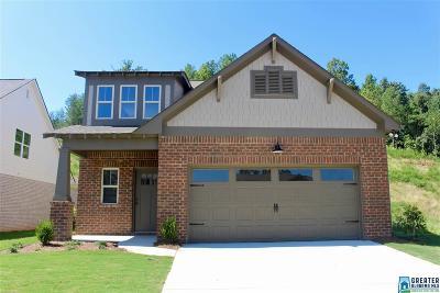 Gardendale Single Family Home For Sale: 1368 Woodridge Pl