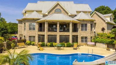 Single Family Home For Sale: 1720 Alston Farm Rd