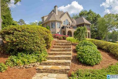 Talladega AL Single Family Home For Sale: $1,299,900