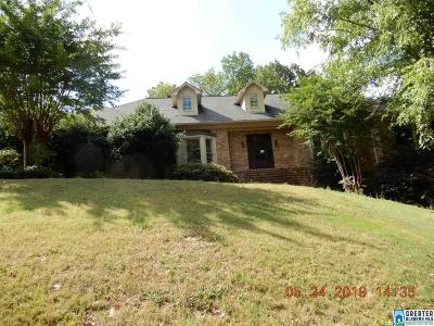 Single Family Home For Sale: 1209 Branchwater Ln