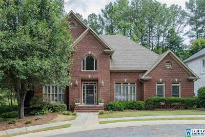 Riverchase Single Family Home For Sale: 2505 Birkshire Cir