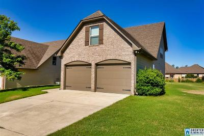 Gardendale Single Family Home For Sale: 4328 Sierra Way