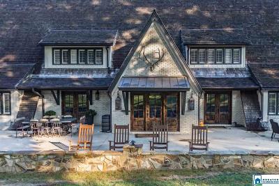 Vestavia Hills Single Family Home For Sale: 2600 Altadena Rd