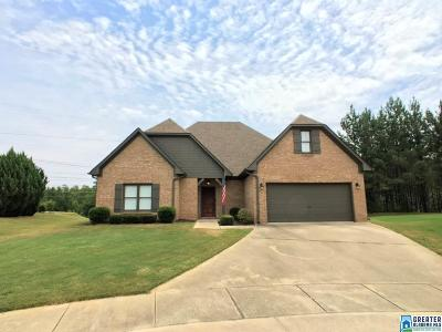 Trace Crossings Single Family Home For Sale: 5262 Creekside Loop