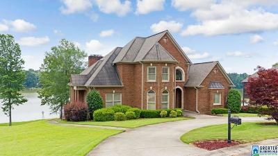 McCalla Single Family Home For Sale: 5935 High Forest Dr