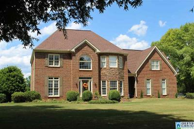 Oxford Single Family Home For Sale: 260 Willow Cove