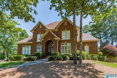 Single Family Home Coming Soon-No Show: 479 Lake Colony Way