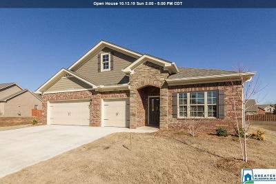 McCalla Single Family Home For Sale: 6248 Fieldbrook Cir