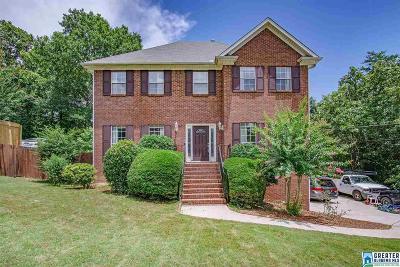 Alabaster Single Family Home For Sale: 120 Sterling Gate Dr