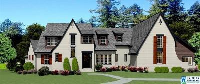 Vestavia Hills Single Family Home For Sale: 1856 Rosemont Ln