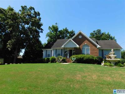 Gardendale Single Family Home For Sale: 4740 Longwood Cir