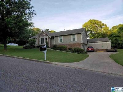 Irondale Single Family Home Coming Soon-No Show: 443 Cahaba Landings Rd