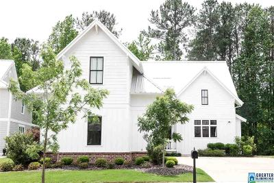 Trussville Single Family Home For Sale: 4219 Cahaba Bend