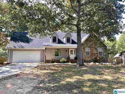 Pell City Single Family Home For Sale: 4955 Autumn Ridge Trl
